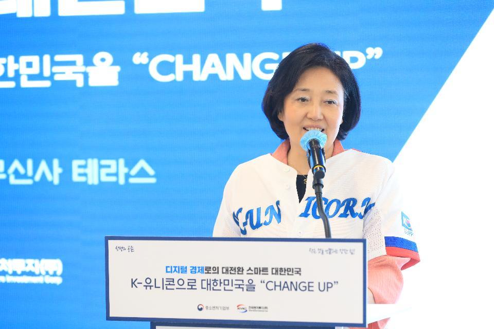 박영선 중소벤처기업부 장관이 6월 23일 오후 서울 마포구 무신사 테라스에서 열린 'K-유니콘 서포터즈 홍보대사 위촉식 및 지원 MOU 체결식'에서 인사말을 하고 있다.