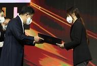 28일 서울 동대문구 경희대 평화의전당에서 2020 대한민국 대중문화예술상 온라인 시상식이 열렸다.