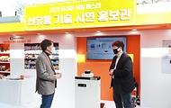 장영진 산업통상자원부 산업기술융합정책관(산업혁신성장실장 직대)이 14일 오후 서울 강남구 코엑스 스타필즈에서 열린 2020 코리아세일페스타 연계 신유통 기술 시연회를 참관하고 있다.