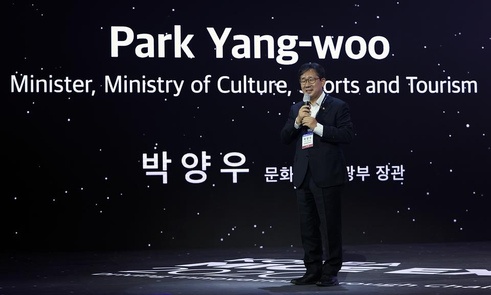 박양우 문화체육관광부 장관이 24일 인천 송도컨벤시아에서 열린 대한민국 마이스 박람회 개막식에 참석해 기념촬영을 하고 있다.