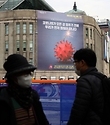 25일 오전 서울도서관 외벽에 12월 31일까지 코로나19 확산 방지를 위한 긴급멈춤 기간을 알리는 대형 현수막이 설치되어 있다