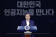 문재인 대통령이 25일 오후 경기도 고양시 일산 킨텍스에서 열린 한국판 뉴딜 '대한민국 인공지능'을 만나다 행사에서 발언을 하고 있다.