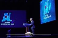 문재인 대통령이 25일 오후 경기도 고양시 일산 킨텍스에서 열린 한국판 뉴딜 '대한민국 인공지능'을 만나다 행사에서 모두발언을 하고 있다.