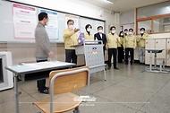 문재인 대통령이 29일 신종 코로나바이러스 감염증(코로나19) 자가격리 대상 수험생을 위해 별도 시험장으로 마련된 서울 용산구 오산고등학교를 방문, 2021학년도 대학수학능력시험 방역 준비 상황을 점검하고 있다.