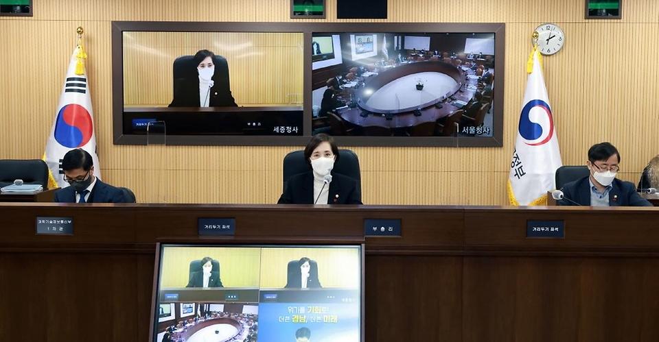 유은혜 사회부총리 겸 교육부 장관이 19일 오후 정부세종청사에서 열린 사회관계장관회의에서 모두발언을 하고 있다.