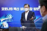 재인 대통령이 20일 오전 경북 안동시 SK바이오사이언스 공장에서 열린 '코로나19 백신 기업 영상 간담회'에 참석하고 있다.