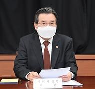 김용범 기획재정부 차관이 20일 서울 종로구 정부서울청사에서 열린 '인구정책 전문가 간담회'에서 모두발언을 하고 있다.