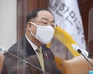 홍남기 부총리 겸 기획재정부 장관이 1월 21일 서울 광화문 정부서울청사에서 열린 '제3차 혁신성장 BIG3 추진회의'를 에서 모두발언을 하고 있다.