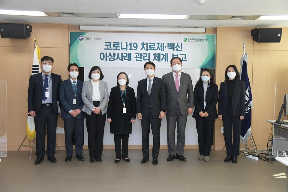 김강립 식품의약품안전처장이 20일 오후 경기도 안양시 동안구 한국의약품안전관리원을 방문하여 관계자들과 기념촬영하고 있다.