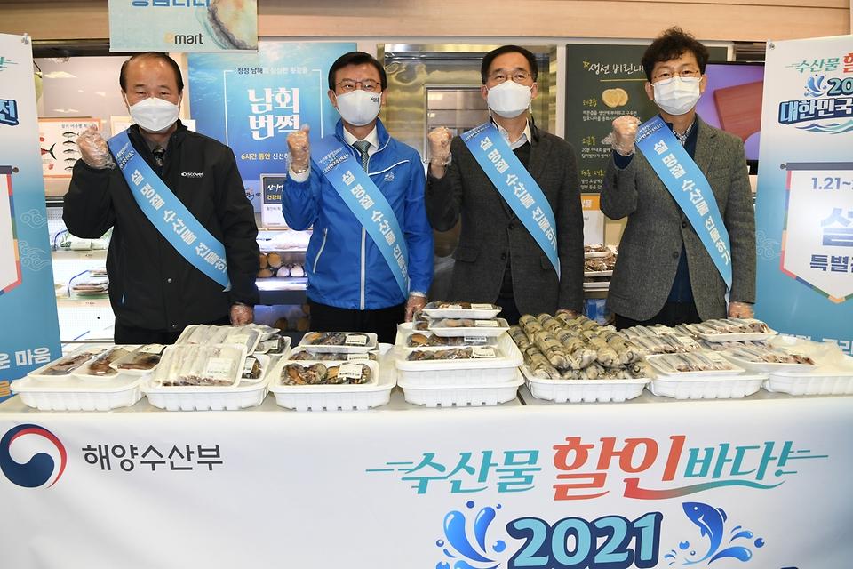 문성혁 해양수산부 장관이 2월 3일 이마트 세종점에서 열린 대한민국 수산대전 '설' 수산물 소비촉진 행사에 참여해 참석자들과 기념촬영을 하고 있다.