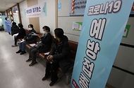 26일 서울 도봉구보건소에서 보건소 의료진 및 관계들이 요양병원과 요양시설 종사자들을 대상으로 아스트라제네카(AZ) 백신 접종 업무를 시작하고 있다. 이날 6번째 7번째 접종자들이 침착하게 접종을 받고 관찰실에서 대기하고 있다.