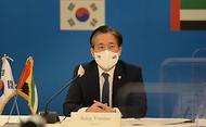 성윤모 산업통상자원부 장관이 4일 오후 서울 중구 소공동 롯데호텔에서 열린 '한-UAE 산업·에너지 협력포럼'에서 인사말을 하고 있다.
