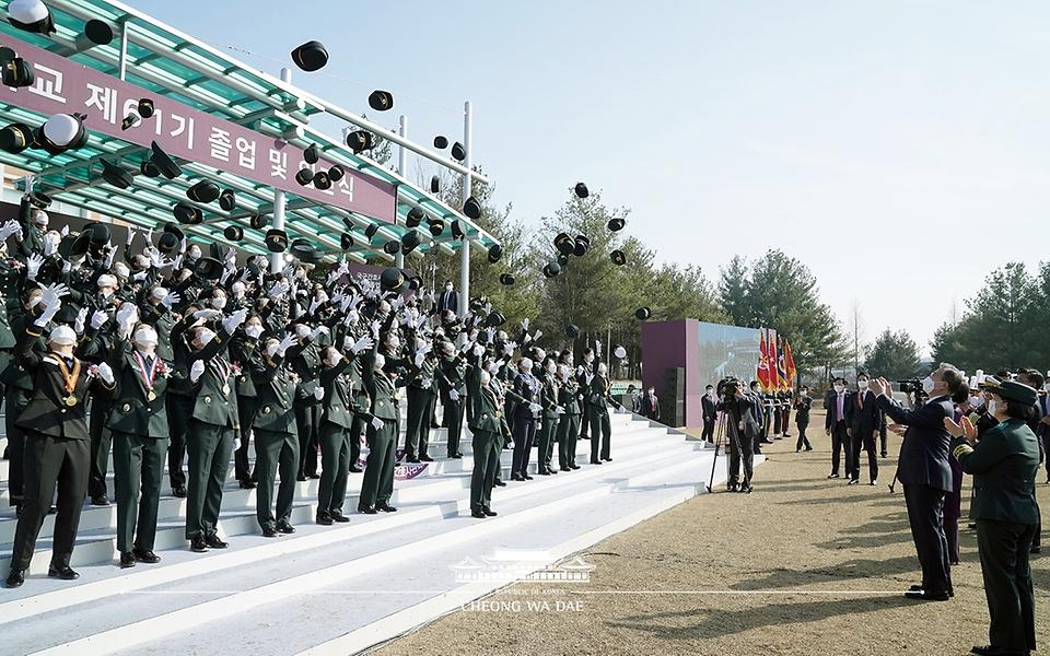 문재인 대통령이 5일 오후 대전광역시 국군간호사관학교에서 열린 제61기 졸업 및 임관식에서 기념촬영을 하는 졸업생도들에게 박수를 보내고 있다.