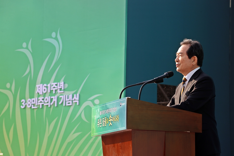 정세균 국무총리가 8일 오후 대전시청 남문광장에서 열린 제61주년 3.8민주의거 기념식에 참석하여 기념사를 하고 있다.