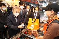 권칠승 중소벤처기업부 장관이 8일 대전 신도꼼지락시장을 방문해 전통시장 제품을 구매하고 있다.