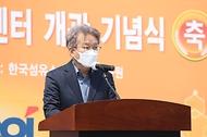 9일 권칠승 중소벤처기업부 장관이 공주 소공인 복합지원센터 개소식에서 축사를 하고 있다.