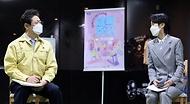 황희 문화체육관광부 장관이 15일 서울 성동구 실내축구장 '풋볼웨이 아카데미'에서 실내체육시설업계 대표들과 간담회를 갖고 코로나19 관련 현안을 논의하고 업계 의견을 청취하고 있다.