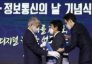 21일 서울 동대문디자인플라자 알림관에서 2021 과학.정보통신의 날 기념식이 열렸다. 이날 최기영 과학기술정보통신부 장관이 참석해 정부포상 시상 및 코로나19 확산 방지를 위해 온라인으로 참석한 수상자들과도 기념촬영을 하고 있다.