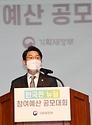 이억원 기획재정부 1차관이 30일 오후 서울 동자아트홀에서 열린 '한국판 뉴딜 참여예산 공모 시상식'에 참석해 인사말을 하고 있다.