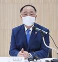 홍남기 경제부총리 겸 기획재정부 장관이 6일 경기도 성남 시스템반도체 설계지원센터에서 열린 제9차 혁신성장 BIG3 추진회의에서 모두발언을 하고 있다.