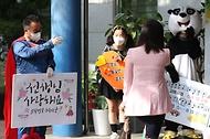 스승의 날을 하루 앞두고 서울 동작구 보라매초등학교 학생들이 교장 선생님과 함께 출근하는 선생님들에게 감사의 마음을 담은 팻말을 들어 보이며 인사하고 있다.