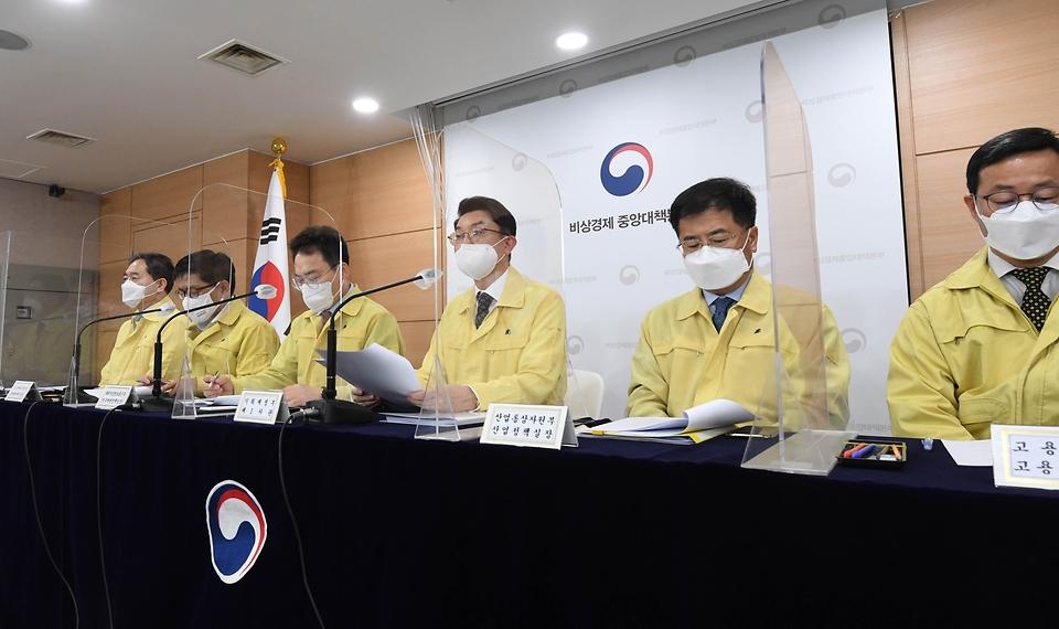 이억원 기획재정부 차관이 28일 서울 광화문 정부서울청사에서 열린 '제36차 비상경제 중대본 회의' 정례브리핑에서 주요내용을 발표하고 있다.