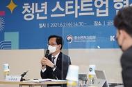 강성천 중소벤처기업부 차관이 2일 서울 글로벌창업사관학교에서 열린 '청년스타트업 현장 간담회'에서 발언하고 있다.