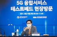 조경식 과학기술정보통신부 제2차관이 10일 오전 경기도 성남시 기업지원허브 5G 테스트센터에서 간담회를 하고 있다.