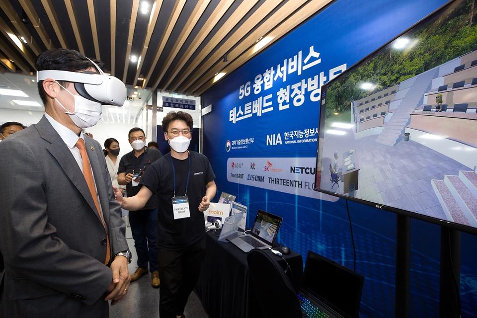 조경식 과학기술정보통신부 제2차관이 10일 오전 경기도 성남시 기업지원허브 5G 테스트센터를 방문, 박정우 서틴스플로어 대표로부터 메타버스 기반의 커뮤니케이션 플랫폼에 대한 설명을 듣고 있다.