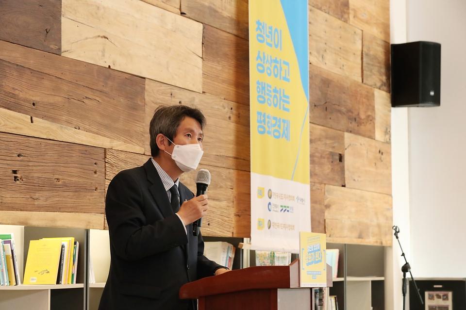 이인영 통일부 장관이 21일 서울 명동 커뮤니티하우스 마실에서 열린 '2021 대한민국 청년 평화경제 오픈랩 프로젝트'에 참석해 발언하고 있다.
