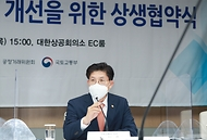 노형욱 국토교통부 장관이 8일 오후 서울 중구 대한상공회의소에서 열린 '물류시장 거래환경 개선을 위한 상생 협약식'에 참석해 발언하고 있다.