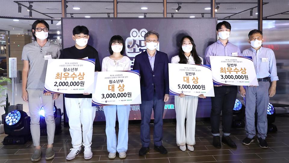 11일 서울 양천구 행복한백화점에서 열린 '2021 대한민국 동행세일' 폐막식 행사로 소상공인의 코로나 극복을 주제로 한 '소담 영화제'의 시상식이 개최되었다.