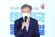 권칠승 중소벤처기업부 장관이 11일 서울 양천구 행복한백화점에서 열린 '2021 대한민국 동행세일' 폐막식에서 발언하고 있다.