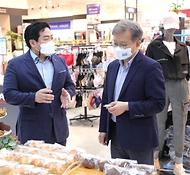 권칠승 중소벤처기업부 장관이 11일 열린 '2021 대한민국 동행세일' 폐막식에 앞서 서울 양천구 행복한백화점에서 '특별 오프라인 기획전'을 방문해 현장을 둘러보고 있다.