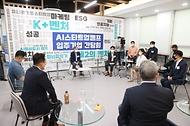 권칠승 중소벤처기업부 장관이 14일 광주 인공지능(AI) 스타트업캠프 입주기업 및 지원기관과의 간담회에서 현장의 목소리를 듣고 있다.