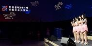 15일 서울 동대문디자인플라자(지난8일 녹화)에서 열린 2021-2022 한중 문화교류의 해 개막식에서 홍보대사로 위촉된 브레이브걸스가 소감을 말하고 있다.