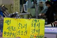 <p>추석 명절을 며칠 앞둔 16일, 서울 독립문 영천시장에서 시민들이 장을 보고있다. 국민지원금은 슈퍼마켓, 식당, 미용실, 약국, 주유소, 안경점, 의류점, 학원, 병원, 프랜차이즈 가맹점(편의점, 빵집, 카페, 치킨집 등) 등에서 사용이 가능하며 구체적인 사용처는 지역사랑상품권 앱, 자치단체 홈페이지 또는 국민지원금 사용처 홈페이지에서 확인할 수 있다.</p>