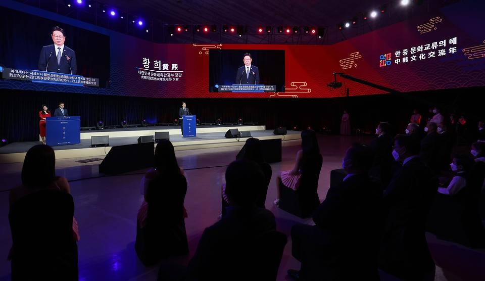 황희 문화체육관광부 장관이 15일 서울 동대문디자인플라자(지난8일 녹화)에서 열린 2021-2022 한중 문화교류의 해 개막식에서 축사를 하고 있다.