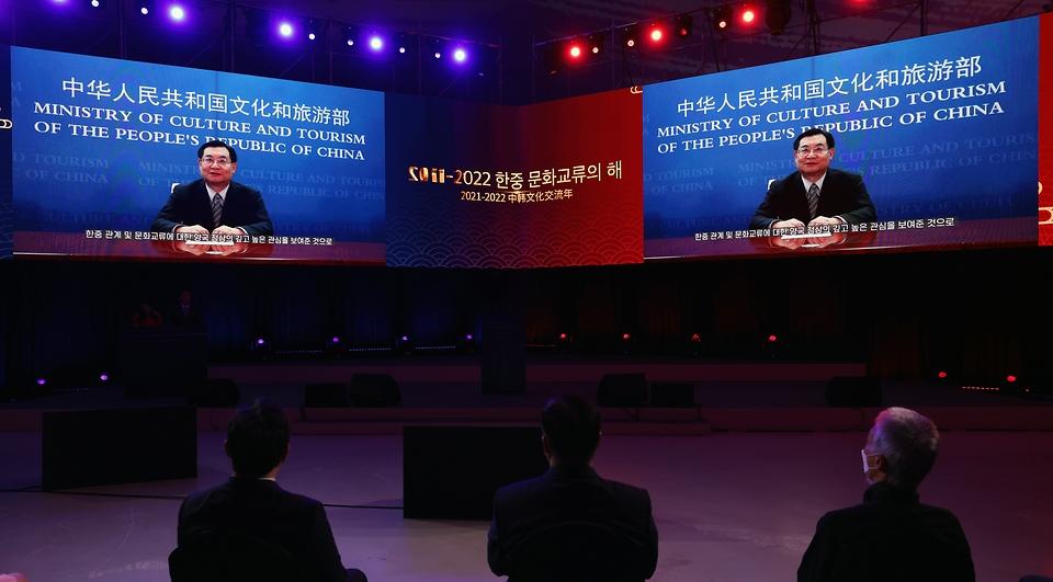 후허핑 중국 문화관광부장이 15일 서울 동대문디자인플라자(지난 8일 녹화)에서 열린 2021-2022 한중 문화교류의 해 개막식에서 영상을 통해 축사를 하고 있다.
