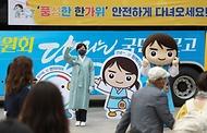 전현희 국민권익위원장이 추석을 앞두고 16일 서울 용산역 앞 광장에서 귀성객과 시민을 대상으로 권익위 '정부합동민원센터', '달리는 국민신문고', '110콜센터' 등 홍보활동을 펼치고 있다.