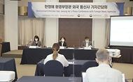 한정애 환경부장관이 27일 오후 서울 중구 한국프레스센터에서 열린 외국 통신사 기자간담회에서 '2050 탄소중립 이행계획'과 관련한 주요 환경정책 현안 질의에 답변하고 있다.