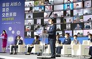박진규 산업통상자원부 1차관이 16일 오후 웨스틴 조선호텔 서울 그랜드볼룸에서 열린 '융합서비스표준오픈포럼 성과 발표대회'에서 축사하고 있다.