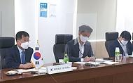 강경성 산업통상자원부 에너지산업실장이 16일 오전 서울 에너지기술평가원에서 화상 방식으로 열린 제15차 EAS 및 제18차 ASEAN+3 에너지장관회의에 참석해 인사말을 하고 있다.