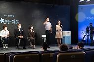 이날 행사에는 도쿄올림픽 우상혁(높이뛰기)·김민정(사격) 선수, 도쿄패럴림픽 최광근(유도)·최예진(보치아) 선수가 참석해 청년에게 응원메시지를 전하고 청년 1000여명의 희망메시지를 담은 타임캡슐을 김부겸 총리에게 전달했다.