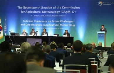 세계기상기구 제17차 농업기상위원회 총회 개최