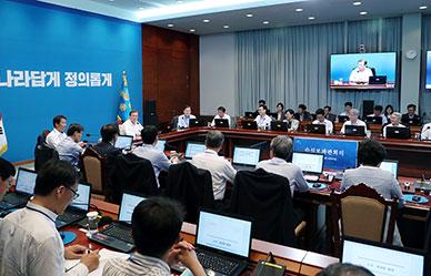 수석보좌관 회의