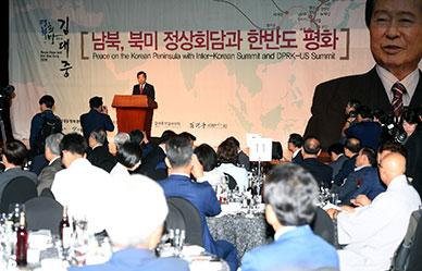 6.15 남북정상회담 18주년 기념식
