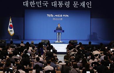 문재인 대통령, 제3차 남북정상회담 결과 대국민 보고 (메인 프레스센터)