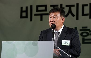 비무장지대(DMZ) 평화관광 추진협의회 발족식