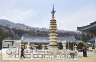 강원도 평창군 진부면에 위치한 오대산 월정사 적광전 앞에 위치한 팔각구층석탑은 15.2m로 우리나라의 팔각석탑으로는 가장 크다. 고려 시대의 대표적인 석탑으로 주목받고 있다. 탑은 8각 모양의 2단 기단(基壇) 위에 9층 탑신(塔身)을 올린 뒤 머리 장식을 얹어 마무리한 모습이다. 각층의 옥개석은 간략하게 마무리한 형태이며, 살짝 들린 여덟 곳의 귀퉁이마다 풍경을 달아 놓았다.<br/> <br/>   - 대한민국 테마여행 10선 '평창로드' (1일차 코스)